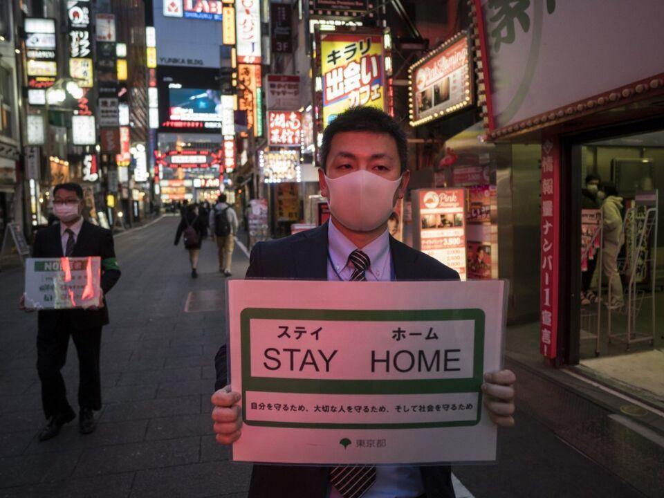Japan Coronavirus Update
